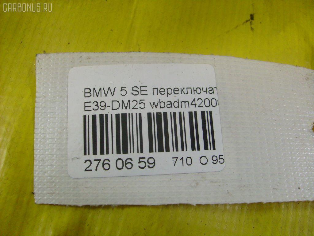 Переключатель поворотов BMW 5-SERIES E39-DM42 Фото 4