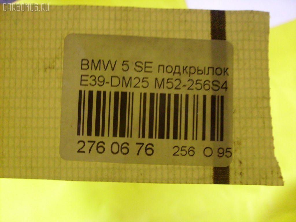 Подкрылок BMW 5-SERIES E39-DM42 M52-256S4 Фото 4