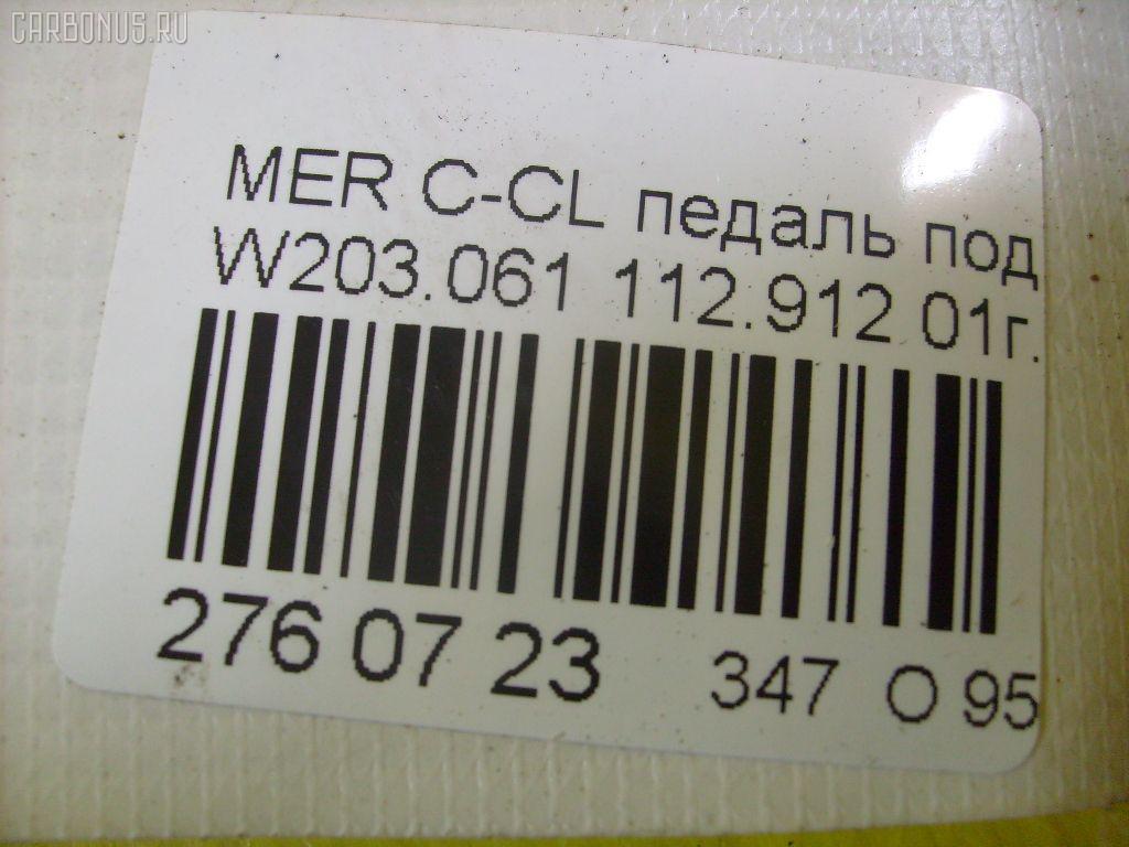 Педаль подачи топлива MERCEDES-BENZ C-CLASS W203.061 112.912 Фото 3