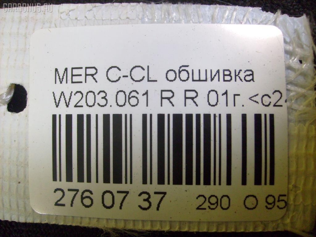 Обшивка двери MERCEDES-BENZ C-CLASS W203.061 Фото 4