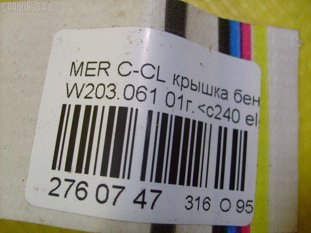 Крышка топливного бака MERCEDES-BENZ C-CLASS W203.061 Фото 3