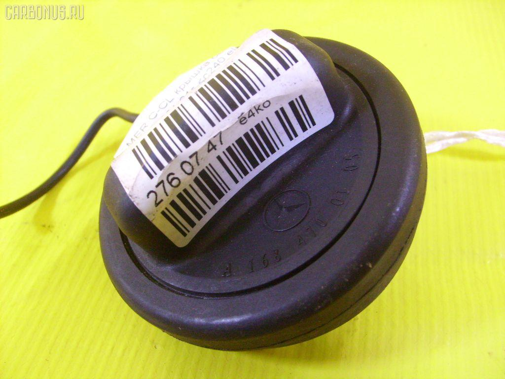 Крышка топливного бака MERCEDES-BENZ C-CLASS W203.061 Фото 1
