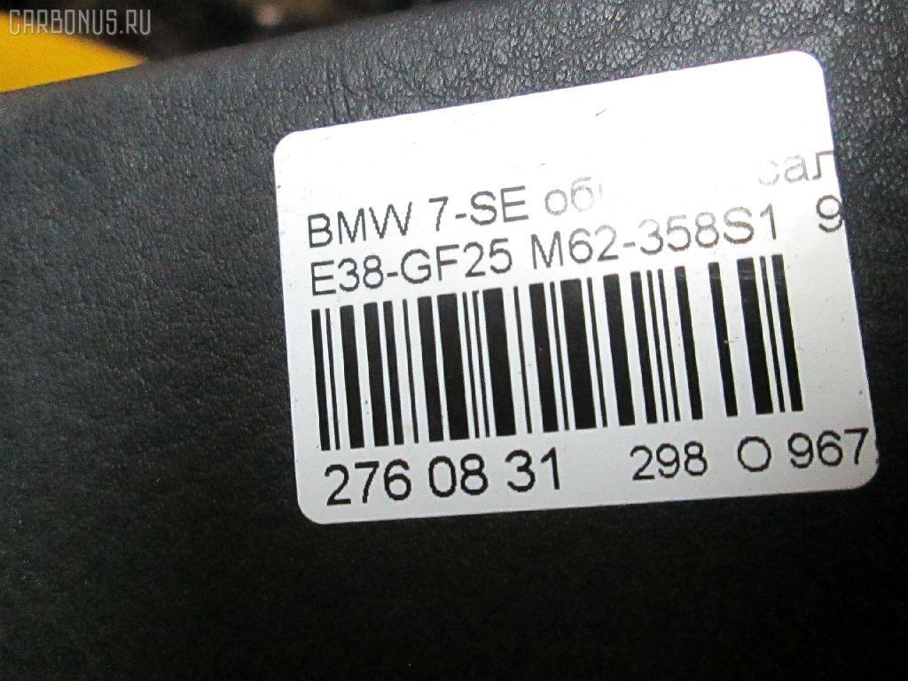 Обшивка салона BMW 7-SERIES E38-GF42 Фото 4