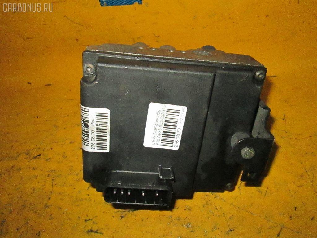 Блок ABS BMW 7-SERIES E38-GF42 M62-358S1 Фото 2