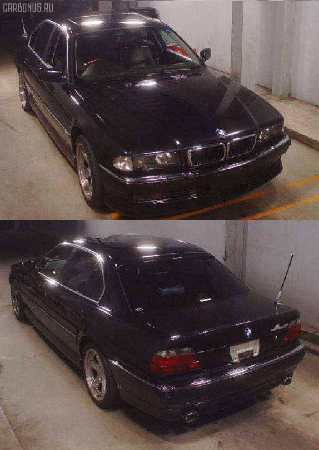Радиатор кондиционера BMW 7-SERIES E38-GF42 M62-358S1 Фото 3