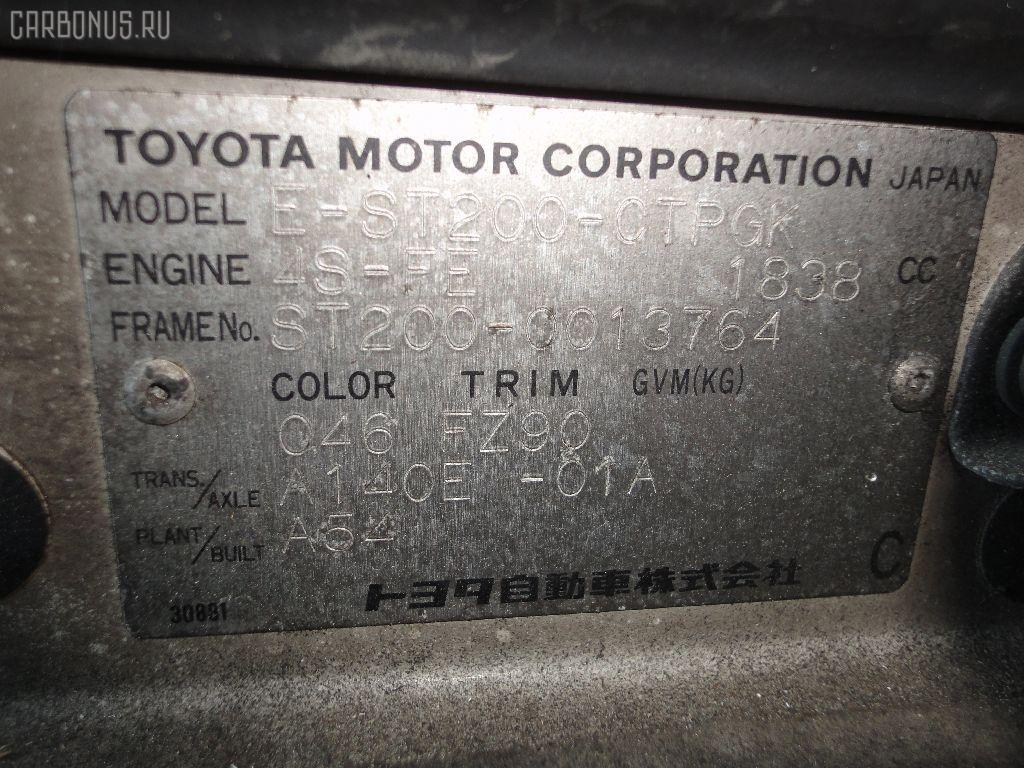 Тросик на коробку передач TOYOTA CARINA ED ST200 4S-FE Фото 4