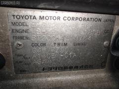 Тросик на коробку передач TOYOTA CARINA ED ST200 4S-FE Фото 5