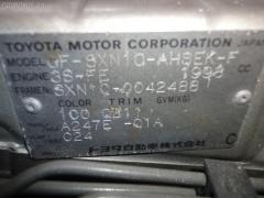 Пружина Toyota Nadia SXN10 3S-FE Фото 4