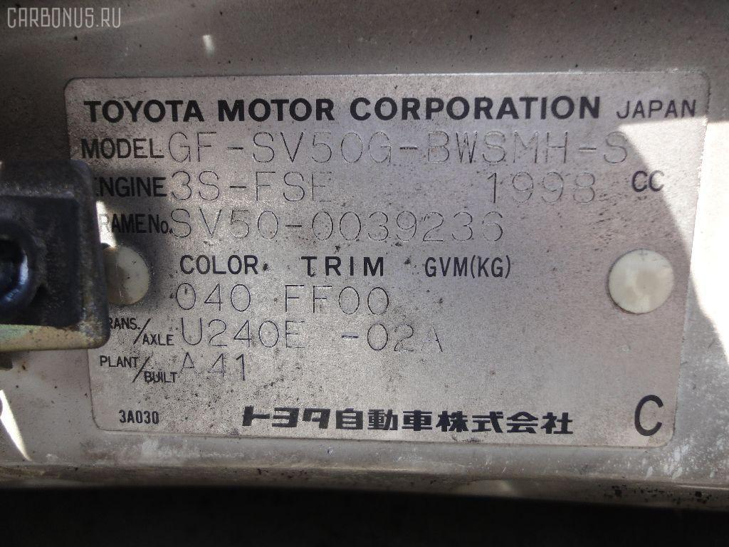 Рулевая тяга TOYOTA VISTA ARDEO SV50G Фото 5