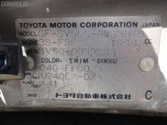 Рулевая тяга Toyota Vista ardeo SV50G Фото 6