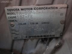 Блок упр-я стеклоподъемниками Toyota Vitz SCP10 Фото 4