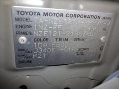 Тросик стояночного тормоза Toyota Corolla spacio NZE121N 1NZ-FE Фото 4