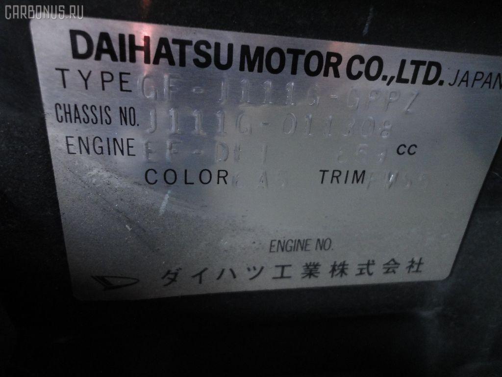 Шланг кондиционера DAIHATSU TERIOS KID J111G EF-DET Фото 5