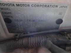 Подкрылок Toyota Mark ii blit JZX115W Фото 4