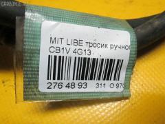 Тросик стояночного тормоза Mitsubishi Libero CB1V 4G13 Фото 6