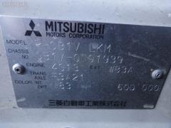 Тросик на коробку передач Mitsubishi Libero CB1V 4G13 Фото 4