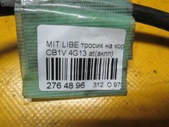 Тросик на коробку передач Mitsubishi Libero CB1V 4G13 Фото 6