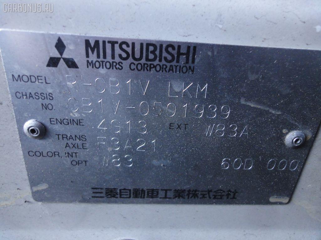 Подушка двигателя MITSUBISHI LIBERO CB1V 4G13 Фото 5