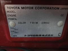 Блок управления климатконтроля TOYOTA RAUM EXZ10 5E-FE Фото 4