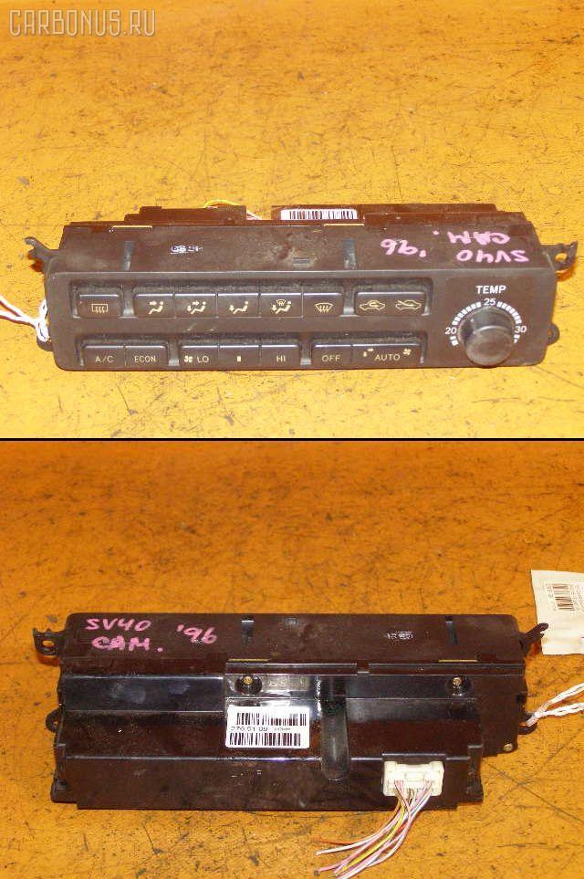 Блок управления климатконтроля TOYOTA CAMRY SV40 4S-FE. Фото 3