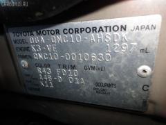 Блок управления климатконтроля Toyota Passo QNC10 K3-VE Фото 4