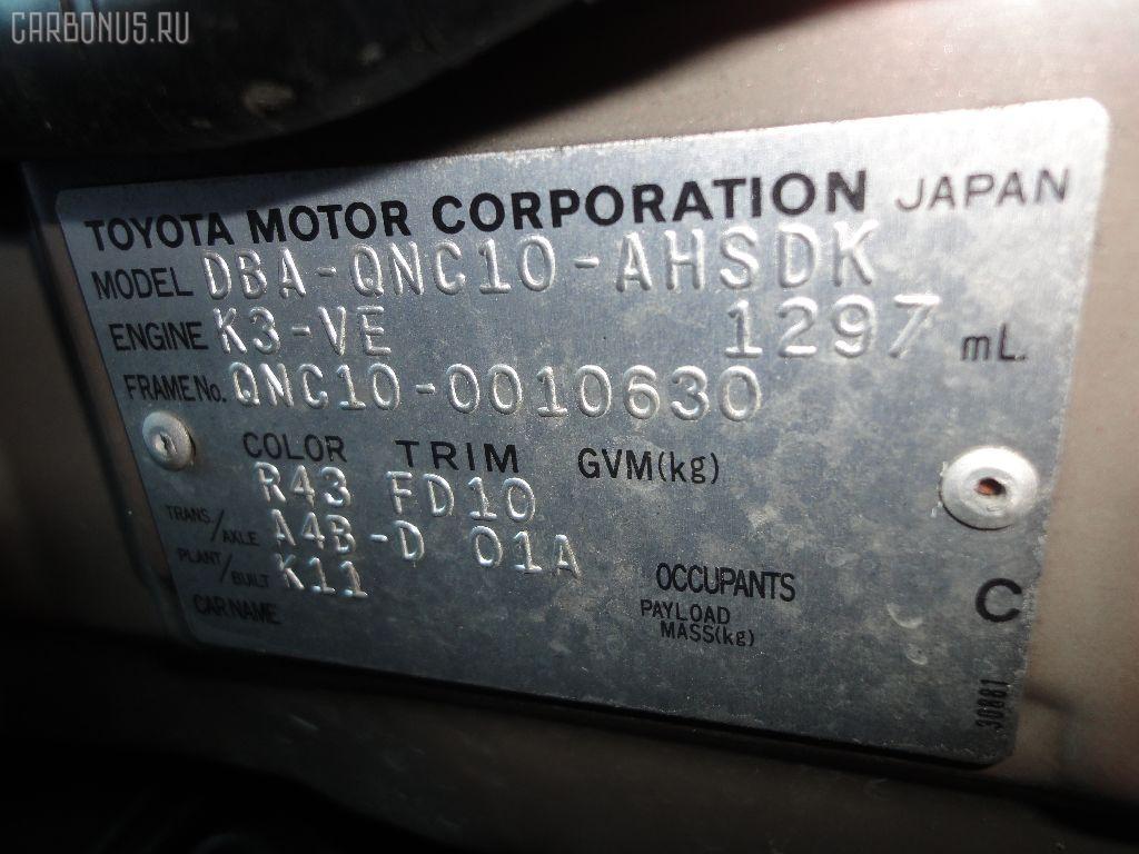 Мотор печки TOYOTA PASSO QNC10 Фото 5