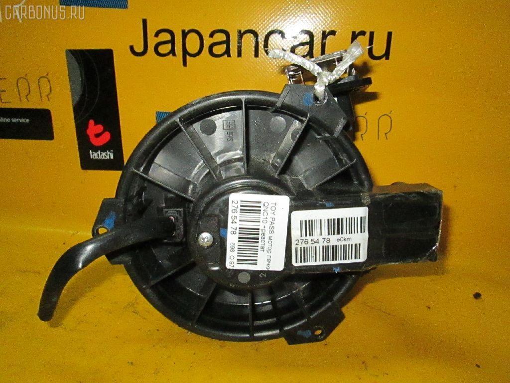 Мотор печки TOYOTA PASSO QNC10 Фото 1