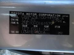 Защита двигателя TOYOTA WISH ZNE10G 1ZZ-FE Фото 4
