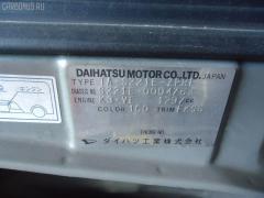 Крепление капота Toyota Sparky S221E Фото 6
