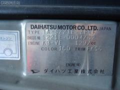 Ремень безопасности Toyota Sparky S221E K3-VE Фото 4