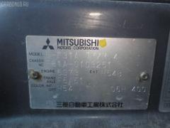Air bag Mitsubishi Diamante F31A Фото 4