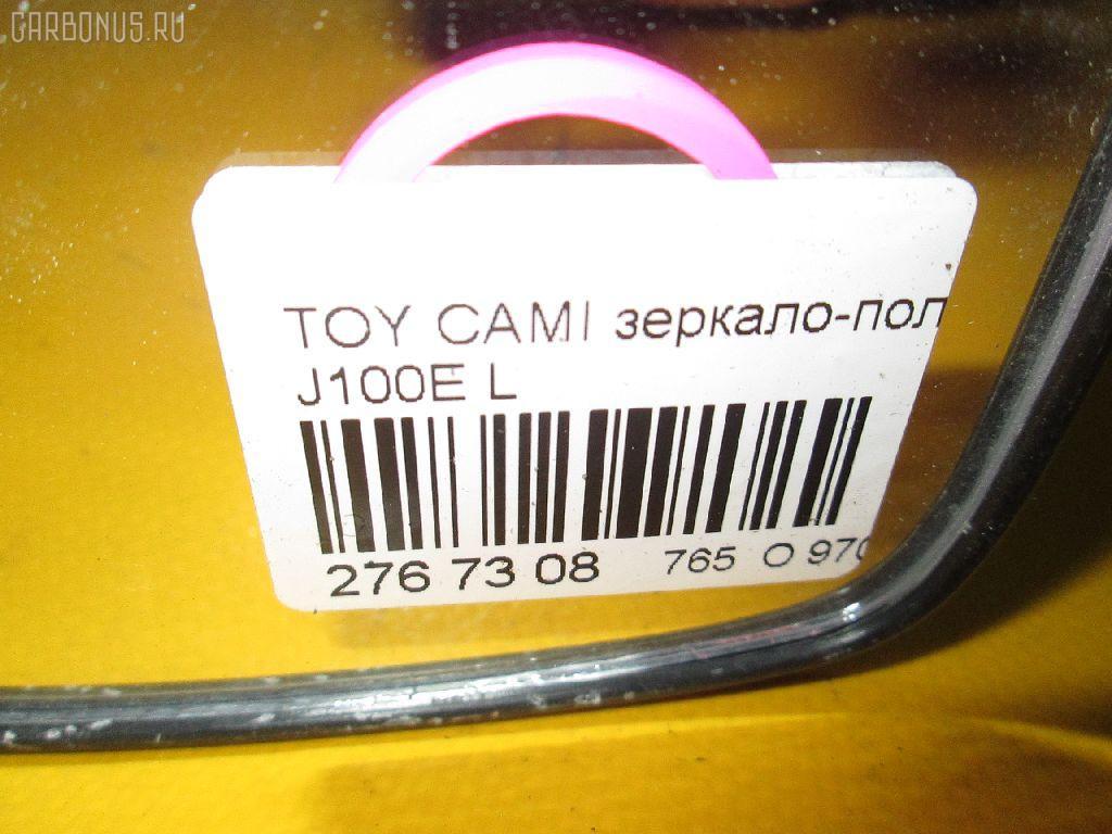 Зеркало-полотно TOYOTA CAMI J100E Фото 3
