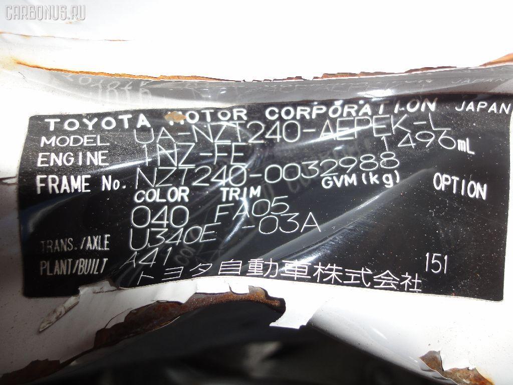 Подушка двигателя TOYOTA PREMIO NZT240 1NZ-FE Фото 5