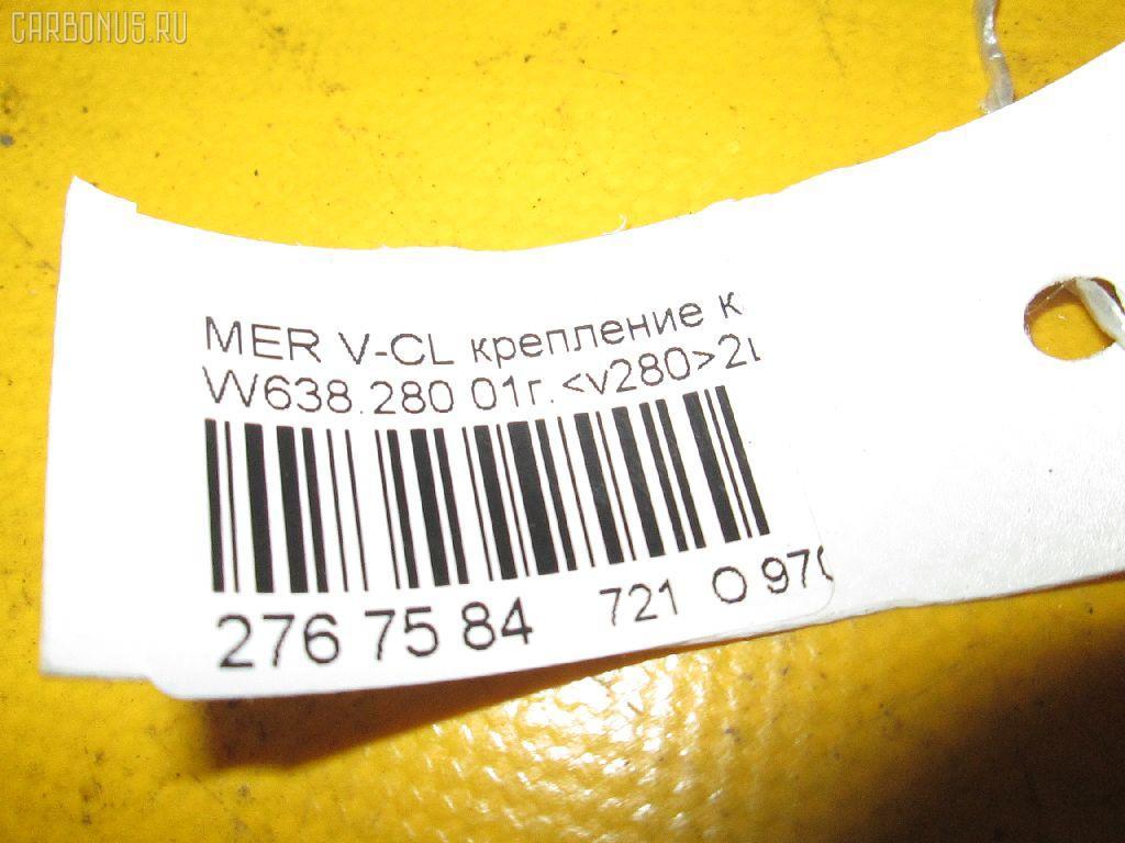 Петля капота MERCEDES-BENZ V-CLASS W638.280 Фото 2