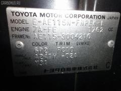 Защита двигателя Toyota Corolla spacio AE115N 7A-FE Фото 4