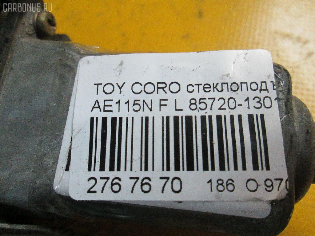 Стеклоподъемный механизм TOYOTA COROLLA SPACIO AE115N Фото 6