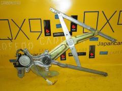 Стеклоподъемный механизм Toyota Corolla spacio AE115N Фото 1
