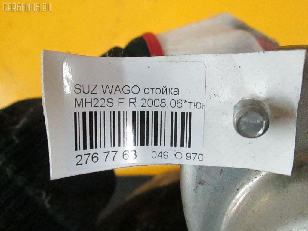 Стойка SUZUKI WAGON R MH22S Фото 3
