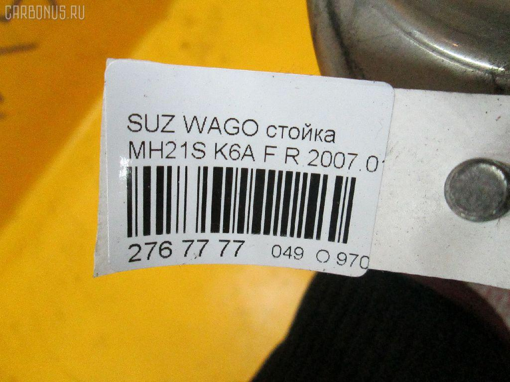 Стойка SUZUKI WAGON R MH21S K6A Фото 3