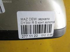Зеркало двери боковой Mazda Demio DY3W Фото 4