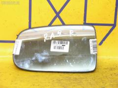 Зеркало-полотно Honda Odyssey RA9 Фото 1
