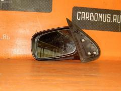 Зеркало двери боковой Daihatsu Esse L235S Фото 3