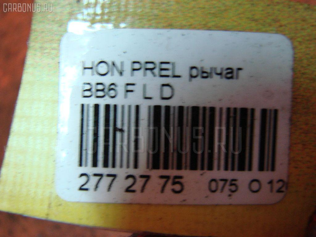 Рычаг HONDA PRELUDE BB6 Фото 3