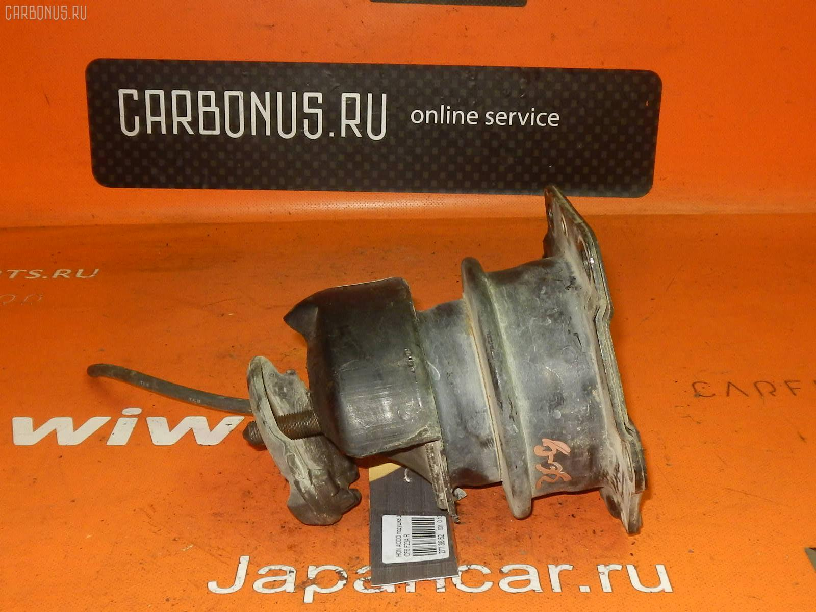 Подушка двигателя HONDA ACCORD WAGON CF6 F23A. Фото 4