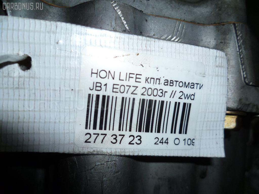 КПП автоматическая HONDA LIFE JB1 E07Z Фото 6