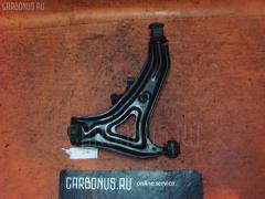Рычаг Honda Vamos HM2 Фото 2