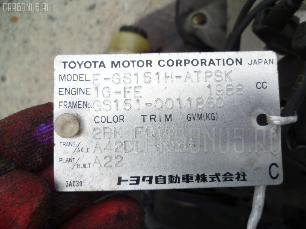 КПП автоматическая TOYOTA CROWN GS151 1G-FE. Фото 4