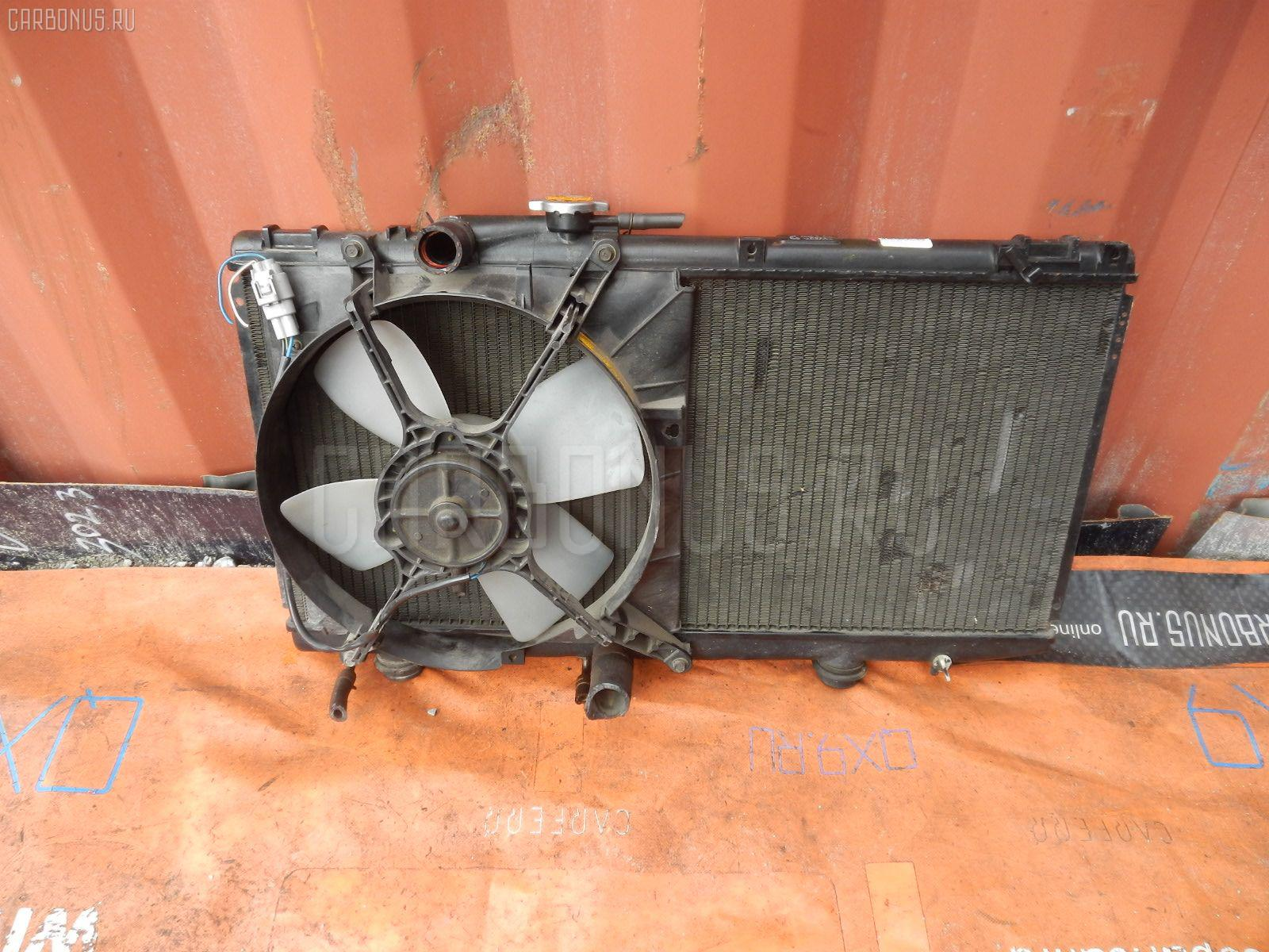 Радиатор ДВС TOYOTA CYNOS EL44 5E-FE Фото 5