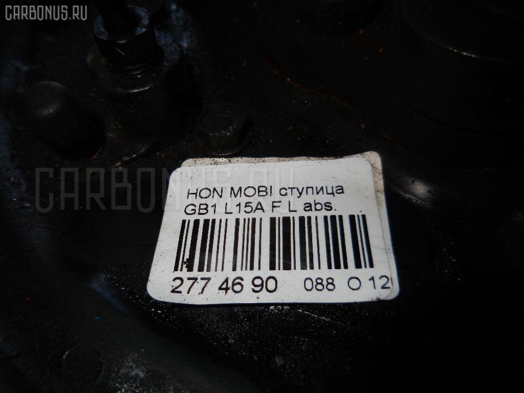 Ступица HONDA MOBILIO GB1 L15A Фото 3