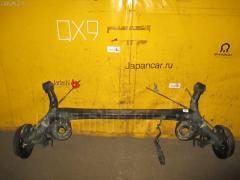 Балка подвески Toyota Vitz SCP90 2SZ-FE Фото 3